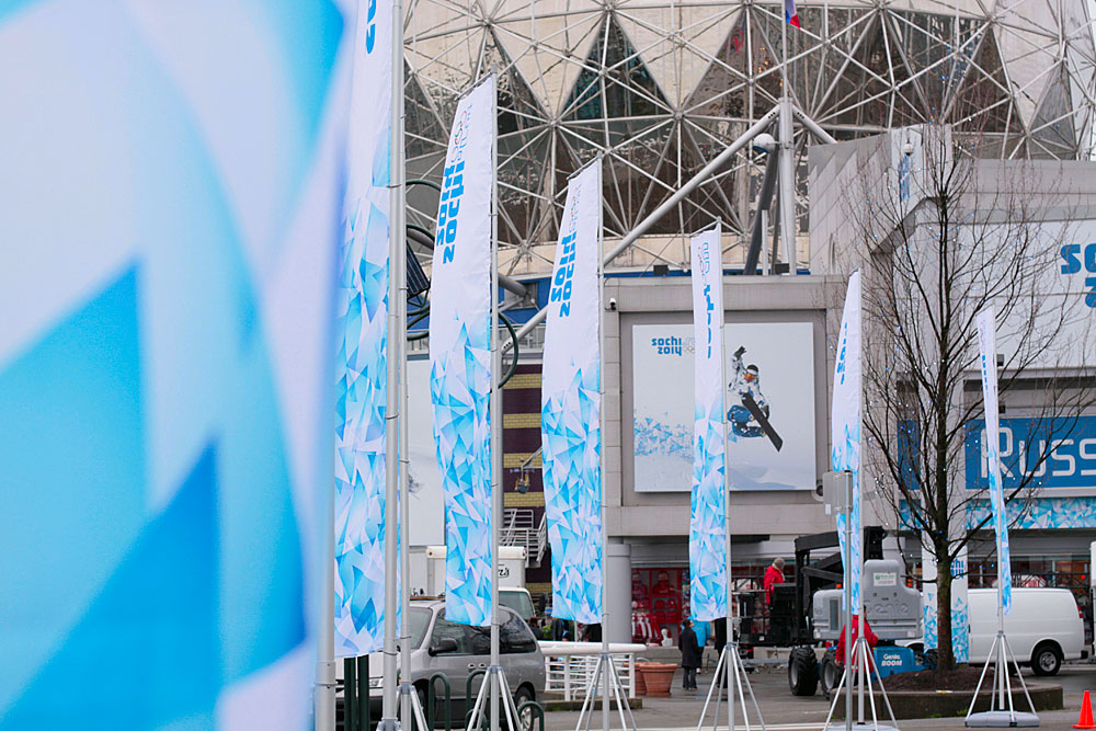 "The Russian pavilion at the 2010 Winter Olympics in Vancouver, normally known as Science World, or ""the golf ball."""